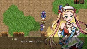 魔 エルピシア 剣 攻略 の 少女